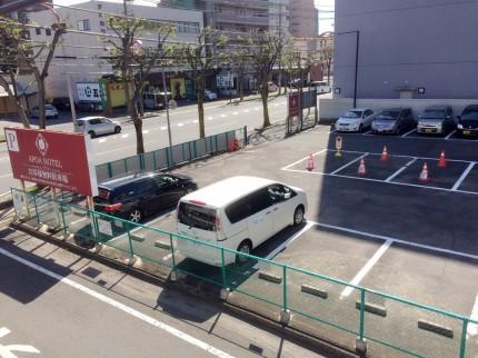 駐車場平地
