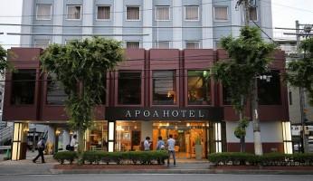 アポアホテル