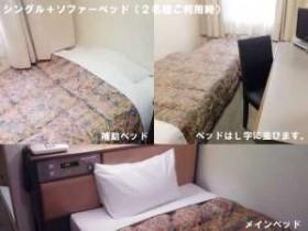 シングル+ソファーベッド