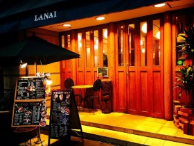 カフェレストラン LANAI